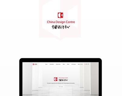 China Design Centre website