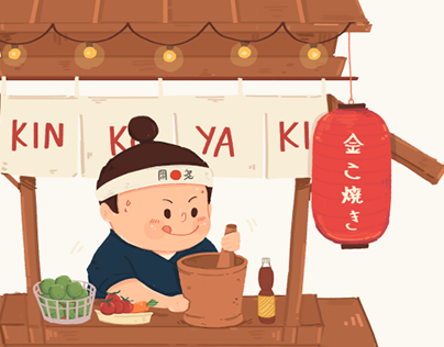 Illustration for Kinkoyaki