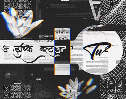 Missing by Tu2 (Album Art)