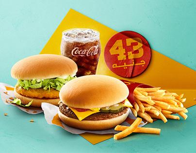 McDonald's - Mix2meal