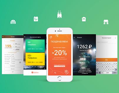 Citymobil App,Icon design