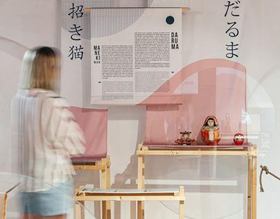 JAPANESE DOLLS / exhibition