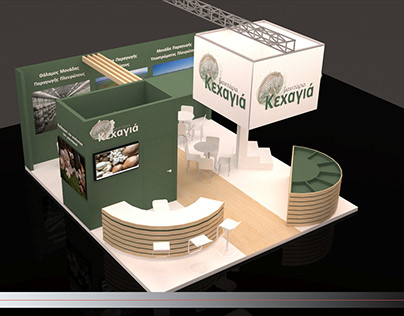 "Exhibition kiosk of ""Kechagias"" company"