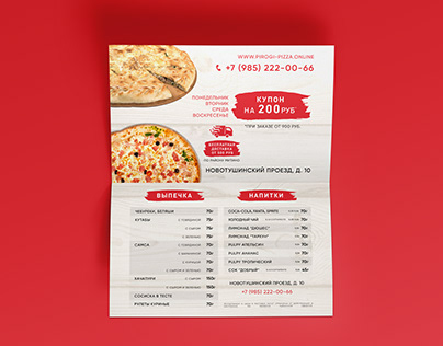 Booklet of Pizza Restaurant