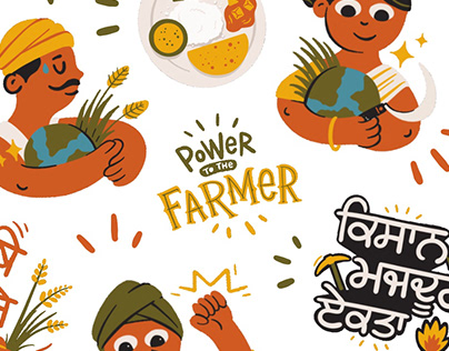 In support of farmers
