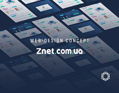 Редизайн корпоративного сайта ZNet