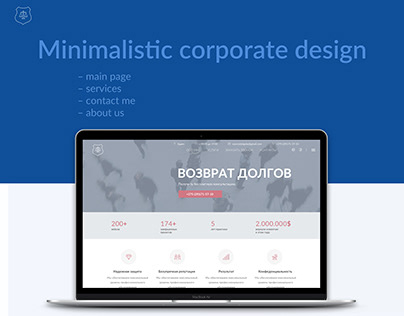 Minimalistic corporate design