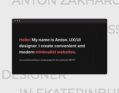 Anton Zakharov - Portfolio 2020