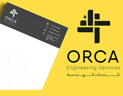 ORCA: Arabic Calligraphy Logo Design and Branding