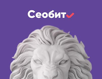 Сайт SEO-агенства Сеобит