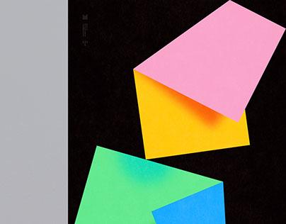 交子 Nifty–50 Poster