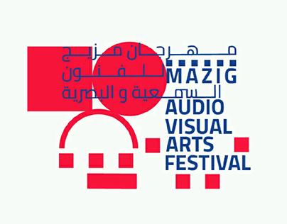 Mazij AV Arts Festival / مزيج للفنون السمعية و البصرية
