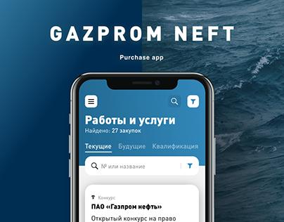 The Gazprom Neft Purchase app