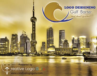 Logo Designing Project Gulf Barter