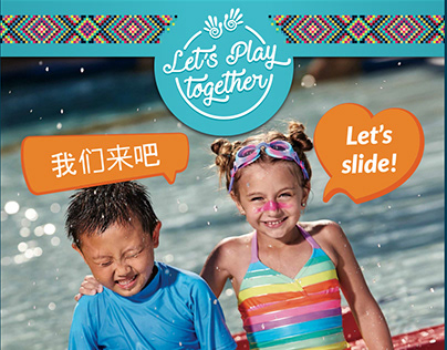 uShaka Marine World December Campaign 2017