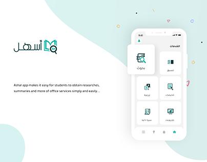 Ashal app