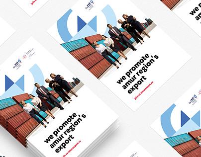 Rebranding of ARESC