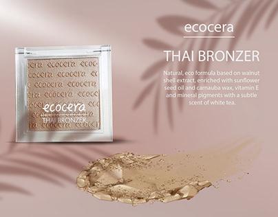 Packaging redesign - eco and vegan bronzing powder