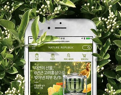 Nature Republic Mobile Website
