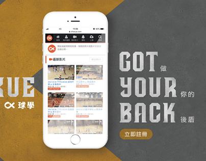 Basketball stats & broadcast platform design