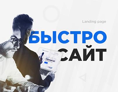 Case design for the digital agency