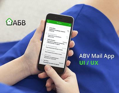 ABV Mail App - UI / UX Concept
