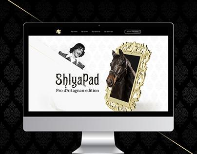 iPad Pro d'Artagnan edition