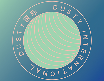Dusty International Concept