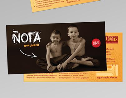 Promo company for lockal yoga-studio