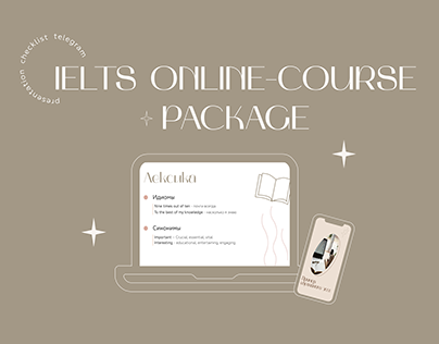 Online course package