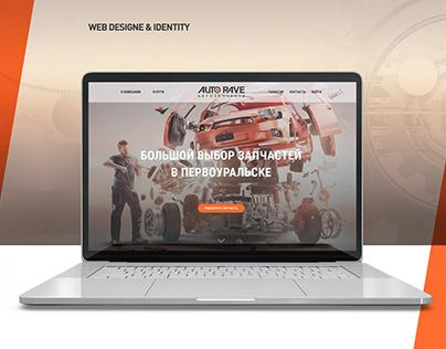 AUTO RAVE Web design & identity
