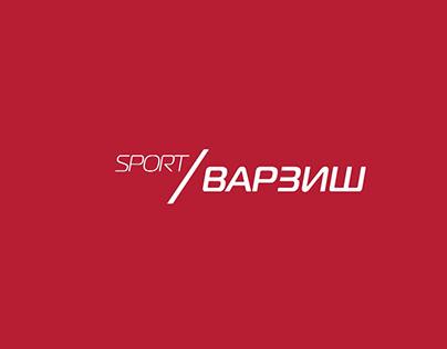 Sport Varzish Ident 2018