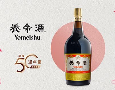 Caring Life with Yomeishu