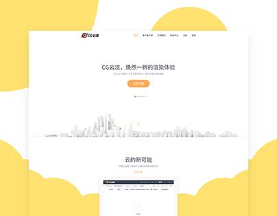 CG Render Website