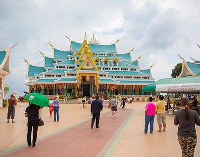 Thailand Nong Khai (2016)