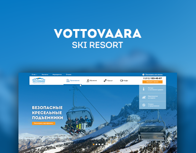 Ski Resort Concept