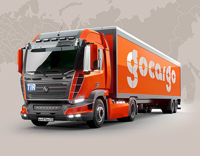 Naming and branding of GoCargo