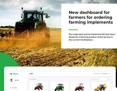 Ordering Farming Implements Efficiently