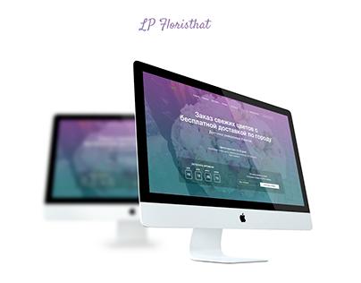 WEB Design LP Floristhat