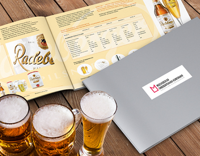 Product catalog Moscow Brewing Company