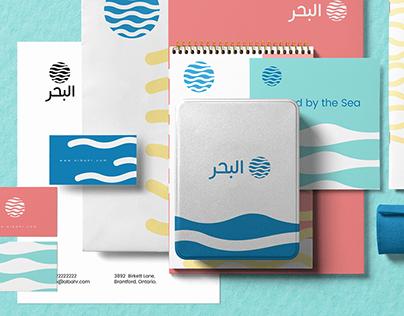 Albahr brand design.