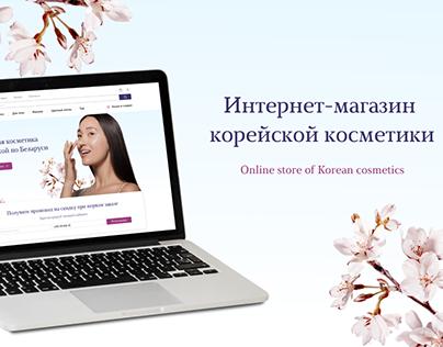 Korean cosmetics online store