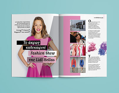 MAGAZINE for LIDL COMPANY employees