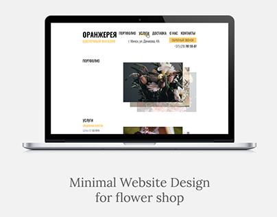 Minimal One Page Website