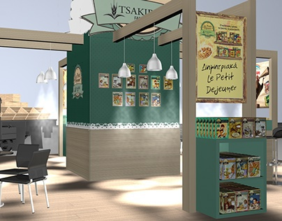 Exhibition Stand Proposal for Tsakiris Family