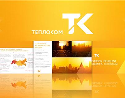 Teplocom interactive presentation