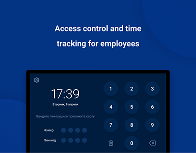 TARControl Timepad & TC D1 - Time Tracking App