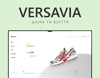 E-commerce website for Versavia