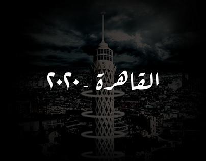 Cairo 2020