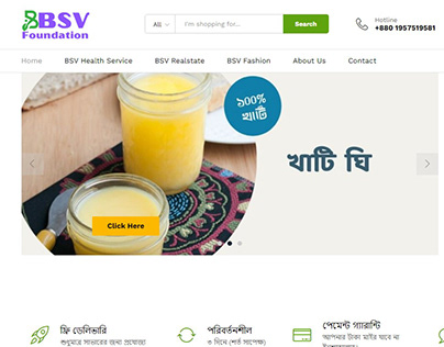 Online Shope For BSV Foundation